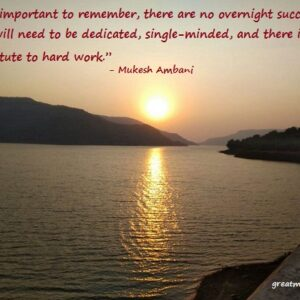 Mukesh Ambani on Success