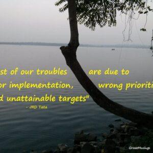 JRD Tata on Troubles