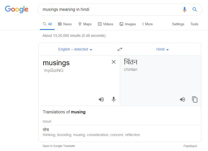 'Musings meaning in hindi' written in Google Search Bar